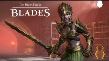 The Elder Scrolls: Blades - Обновление 1.9