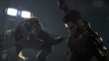 Разработчики Deus Ex хотят добавить поддержку мультиплеера в свой движок