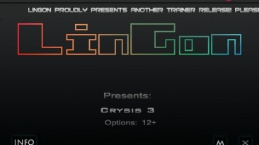 Crysis 3 - Hunter Edition: Трейнер/Trainer (+12) [1.5] {LinGon}