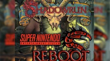 SNES версия Shadowrun воссоздана в Shadowrun: Dragonfall