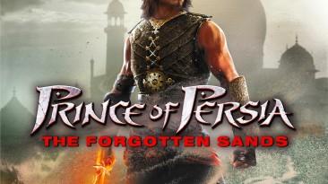 "Prince of Persia: The Forgotten Sands ""Полный Саундтрек"""