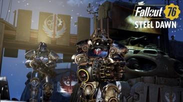 Релизный трейлер дополнения Steel Dawn для Fallout 76