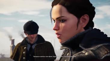 Unity VS Syndicate - какая Assassin's Creed лучше?