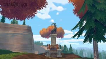 "Как выглядит локация ""Glimmermoore"" в MMORPG Titan Reach"