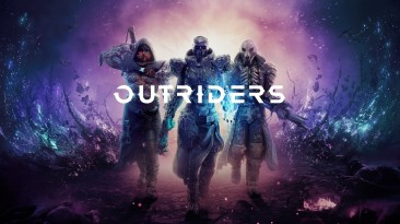 OUTRIDERS - Когда Remnant встретился с Division