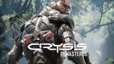 Crysis Remastered: Трейнер/Trainer (+6) [2.1.2] {iNvIcTUs oRCuS / HoG}