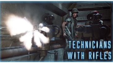 "Aliens: Fireteam Elite ""Техники с винтовками"""
