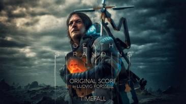 "Death Stranding ""(Original Score + Timefall) (2019) [WEB-FLAC-24bit]"""