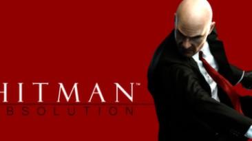 "Hitman: Absolution: Трейнер/Trainer (+4) [1.0.447.0: Alternate ""B"" Version] {MrAntiFun}"