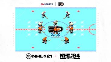 За предварительный заказ NHL 21 дадут NHL 94 Rewind с текущими составами и 16-битным игровым процессом