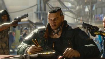 Компания Sony удалит Cyberpunk 2077 из PlayStation Store и вернет деньги всем желающим