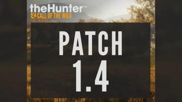 The Hunter: COTW - Патч 1.4