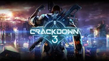 В Crackdown 3 появились вингсьюты и элементальное оружие