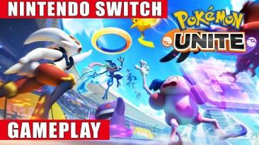 Полчаса геймплея Switch-версии Pokemon Unite