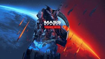 Официально анонсирован ремастер Mass Effect Legendary Edition
