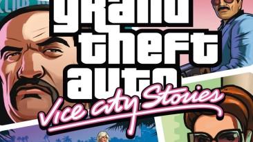 [Игровое эхо] 5 марта 2007 года - выход GTA: Vice City Stories для PlayStation 2