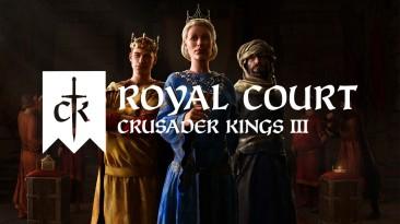 Тронный зал и обновление культуры - встречайте первое крупное расширение для Crusader Kings 3