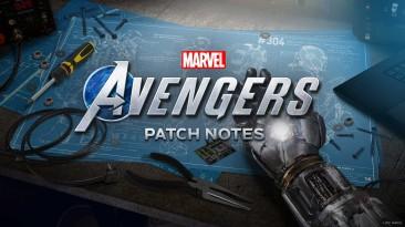 Выпущено обновление 1.4.2.4 для Marvel's Avengers, увеличивающее лимит ресурсов