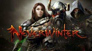 """Зимний фестиваль Симрила"" в Neverwinter Online"