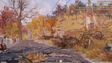 """Fallout 76 """"оптимизация игры для слабых пк"""""""