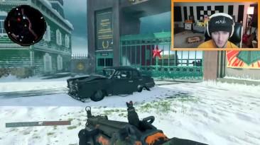 Экзотическое оружие в Black Ops 4