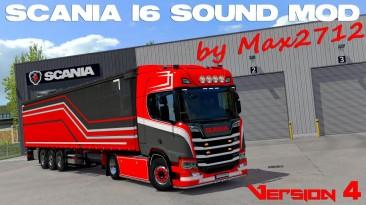 """Euro Truck Simulator 2 """"Улучшения и доработка звуков I6 для Scania S&R2016 v4.0 (v1.39.x, 1.40.x)"""""""