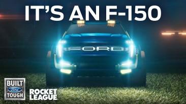 Встречайте Ford F-150 в Rocket League