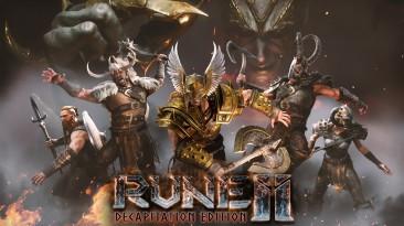 Rune 2: Decapitation Edition выйдет в Steam в середине ноября