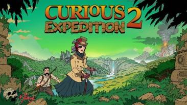 Curious Expedition 2 выйдет на ПК в Steam Early Access 17 июня