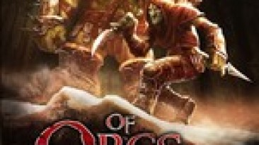 Of Orcs and Men: Таблица для Cheat Engine [UPD: 01.04.2021/868110] {Recifense}