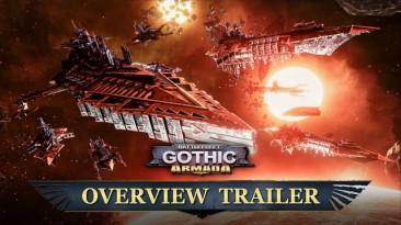 Обзорный трейлер Battlefleet Gothic: Armada