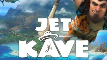 Jet Kave Adventure: Таблица для Cheat Engine [UPD: 17.01.2021] {ndck76}