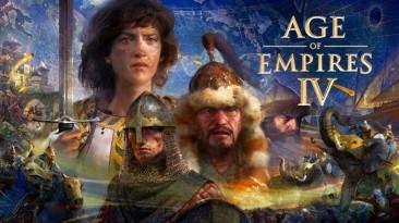 20-минутная демонстрация мультиплеера Age of Empires 4. Во всей красе?