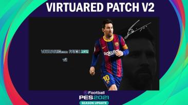 "PES 2021 ""VirtuaRED Patch 2021 v2 Фикс"""