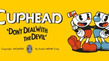 Cuphead: Трейнер/Trainer (+3) [UPD: 20.04.2019] {MrAntiFun}