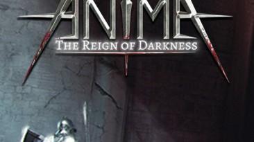 Anima: The Reign of Darkness: Таблица для Cheat Engine [1.0] {ndck76}