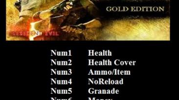 Resident Evil 5: Gold Edition: Трейнер/Trainer (+7) [1.0] {Abolfazl.k}