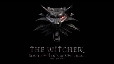 """The Witcher """"Капитальный ремонт"""""""