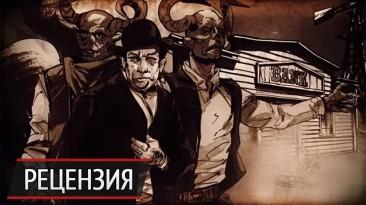 Ковбои и демоны: рецензия на Hard West