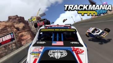 Trackmania Turbo выйдет уже в марте