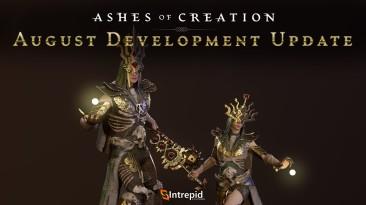 Августовский дневник разработки Ashes of Creation