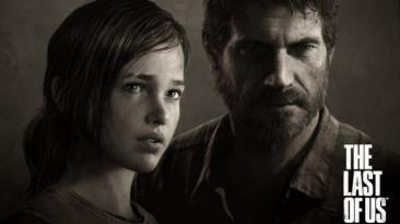 Мысли вслух о The Last of Us
