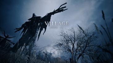 "Resident Evil: Village ""Фотореалистичная графика"""