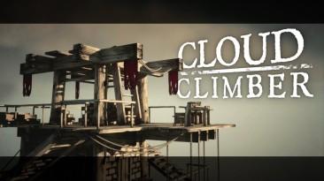 Cloud Climber - это бесплатный симулятор ходьбы об исследовании сюрреалистических башен