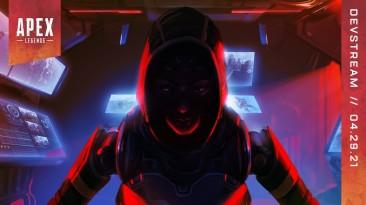 """Apex Legends: Изменения в обновлении """"Наследие"""""""
