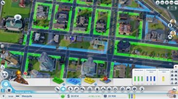 SimCity. Ваш новый микрополис