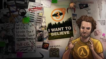 Half-Life 3 обнаружена в скрытой библиотеке Steam