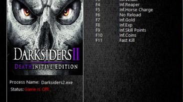 Darksiders II - Deathinitive Edition Трейнер/Trainer (+10) [1.0] {MrAntiFun}