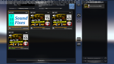 """American Truck Simulator """"Звуковой сигнал о превышении скорости версия 1.0 (v1.30.x, 1.31.x)"""""""