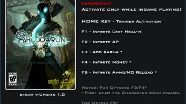 Shadowrun Returns Dragonfall: Трейнер/Trainer (+5) [1.0] {LinGon}